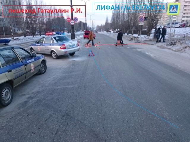 За прошедшую неделю в городе зарегистрировано 5 дорожно-транспортных происшествий...