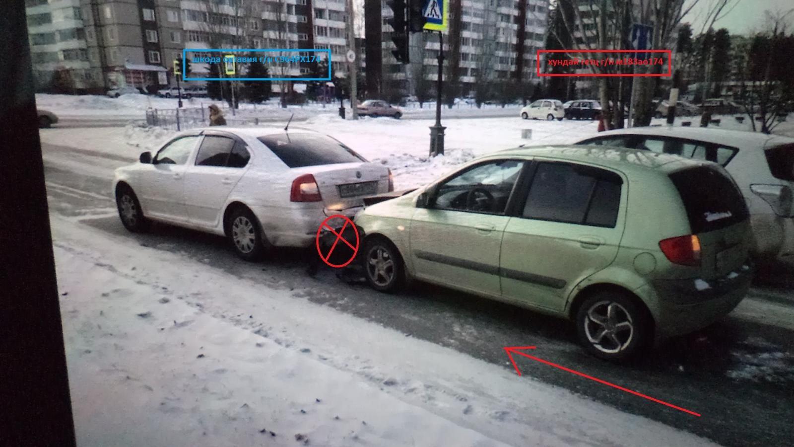 Сводки дорожно-транспортных происшествий. » Снежинск.ру