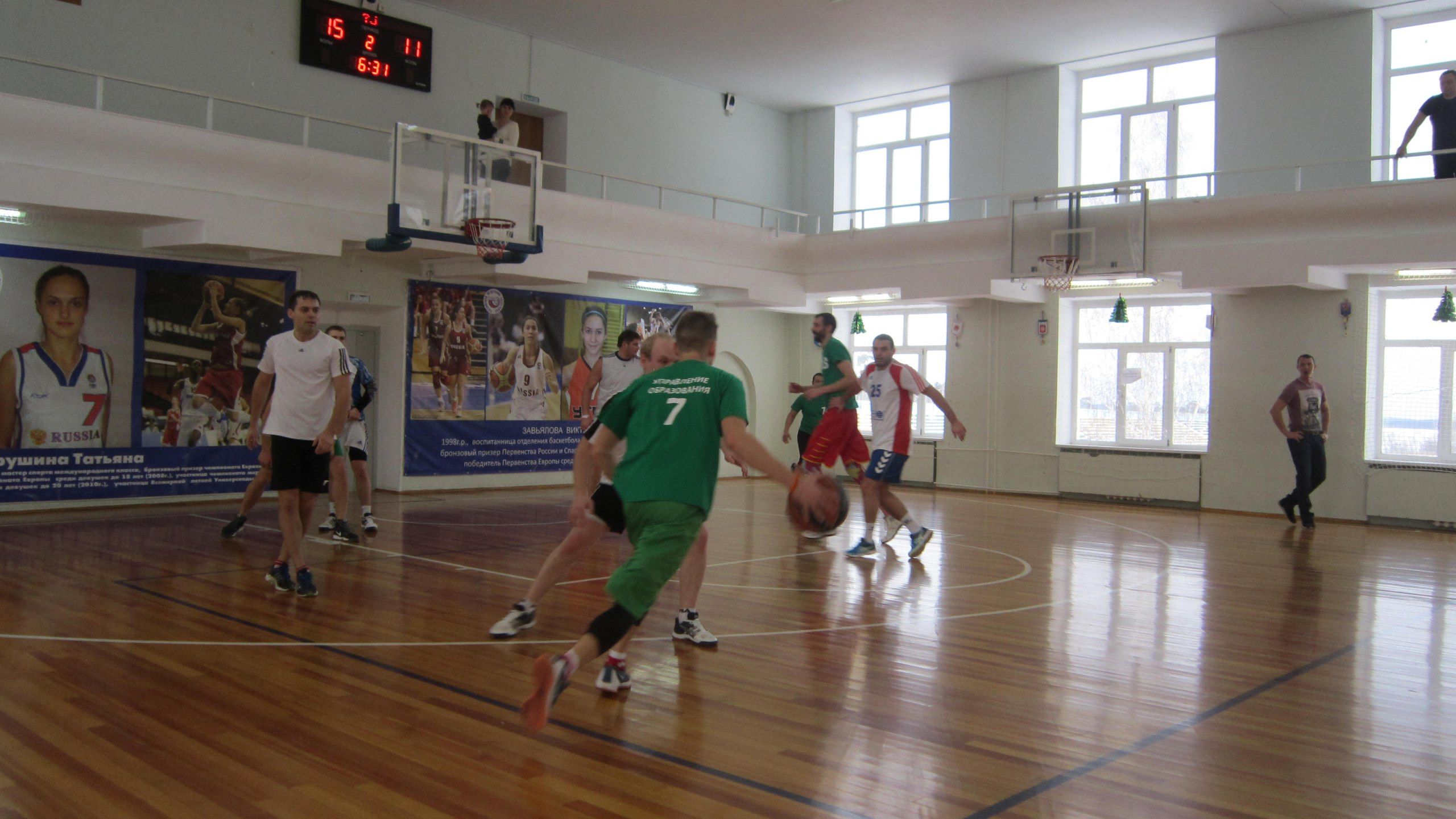 Спартакиада органов управления – баскетбол