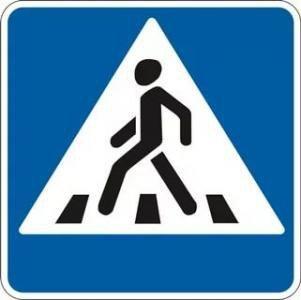 Сотрудники ГИБДД города Снежинска проверят пешеходов и водителей на соблюдение Правил дорожного движения.