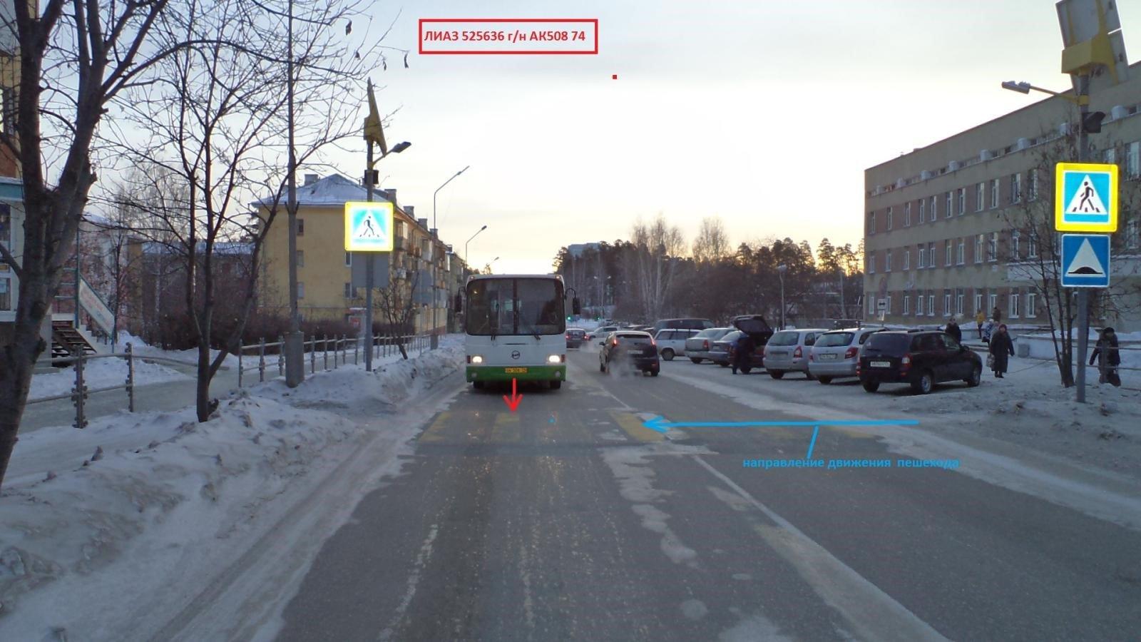 Сводкидорожно транспортныхпроисшествий.»Снежинск.ру