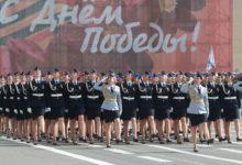 9 мая - расписание мероприятий в Снежинске